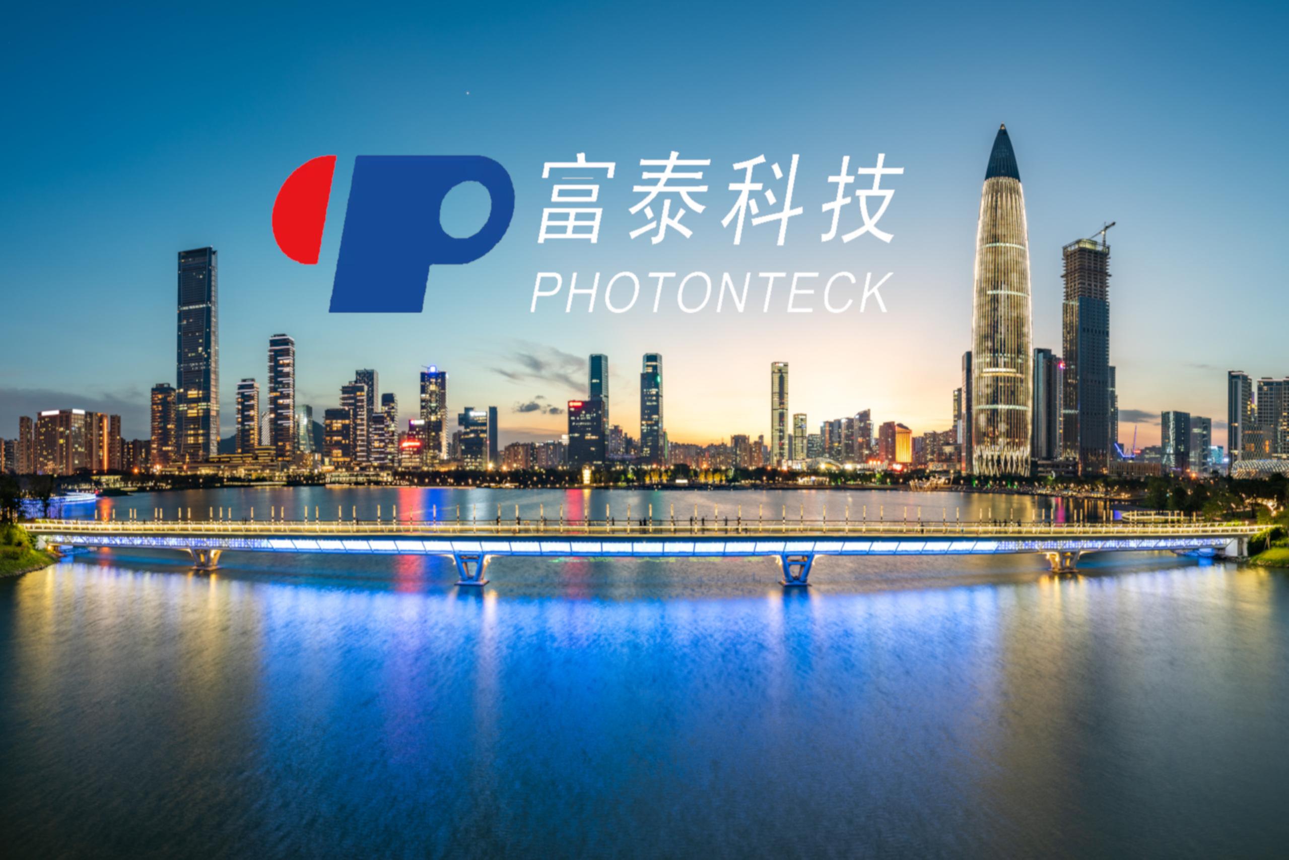 Photonteck Shenzhen